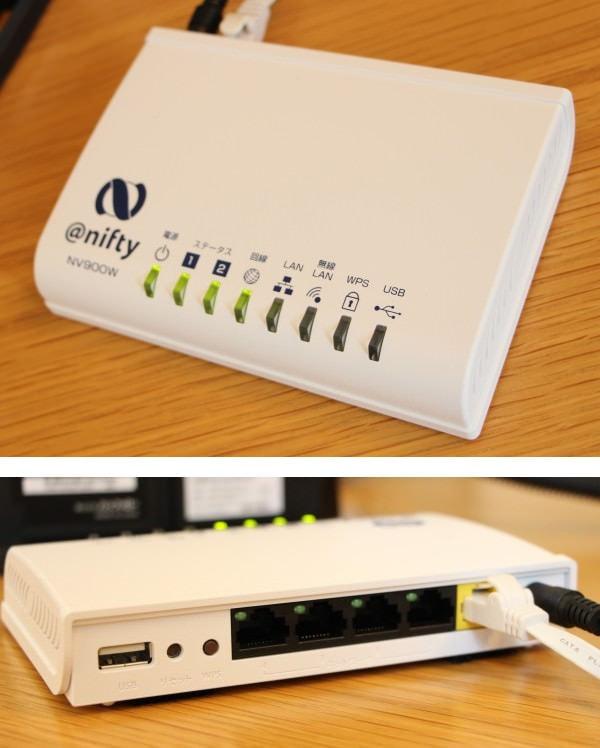 家庭内 LAN とインターネットのあいだに設置するサービスアダプター