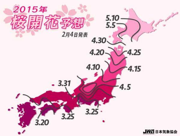 2015年の桜の開花日は平年並み、3月は気温も平年並みに