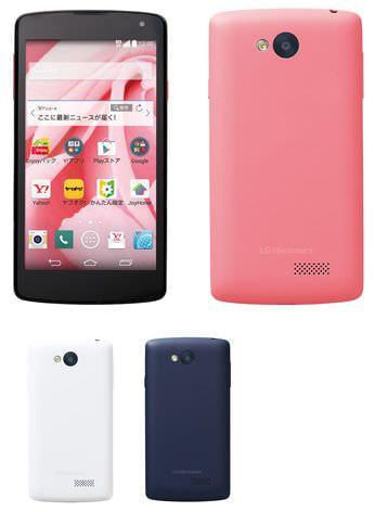 ワイモバイルが片手サイズの LG 製スマートフォンを2月中旬以降に