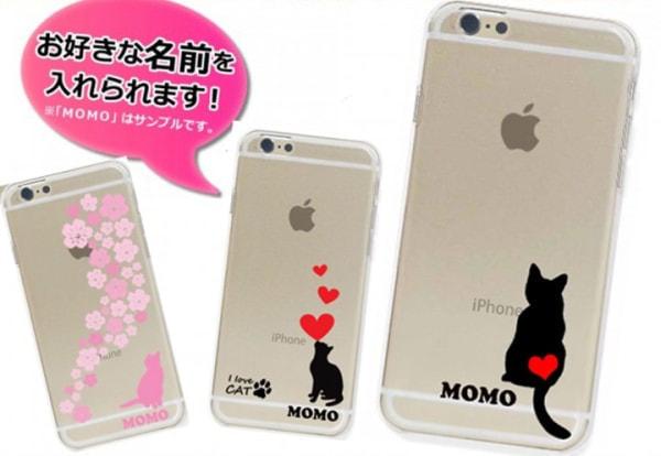 猫は喜ぶかな?iPhone/Xperia などに使える猫デザイン「ペット名入れケース」