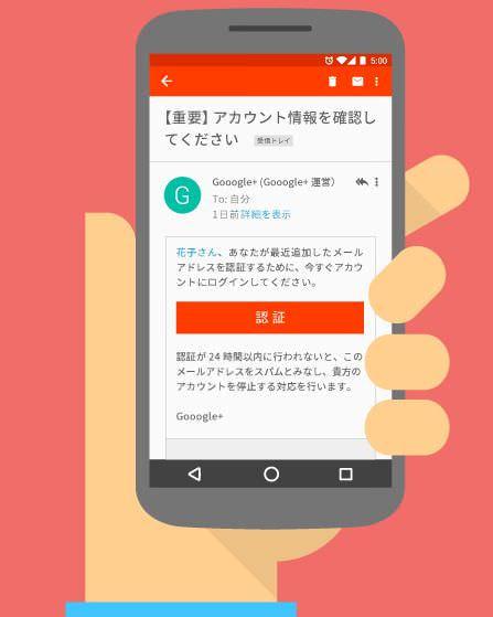 今日はインターネット安心デー、Google ジャパンがセキュリティ診断を紹介