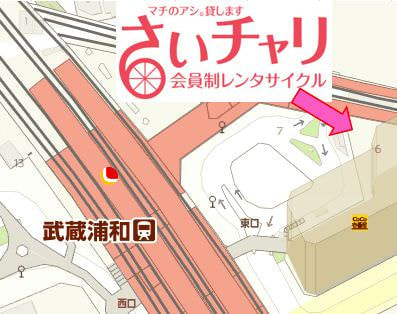 JR武蔵浦和駅東口から徒歩一分