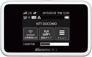NTT ドコモ、LTE-Advanced 対応のファーウェイ製 Wi-Fi ルータを発売
