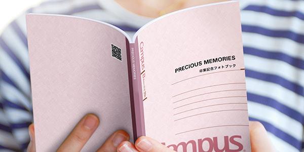 祝「コクヨ キャンパスノート」40周年!期間限定「キャンパスノート風フォトブック」を作ろう