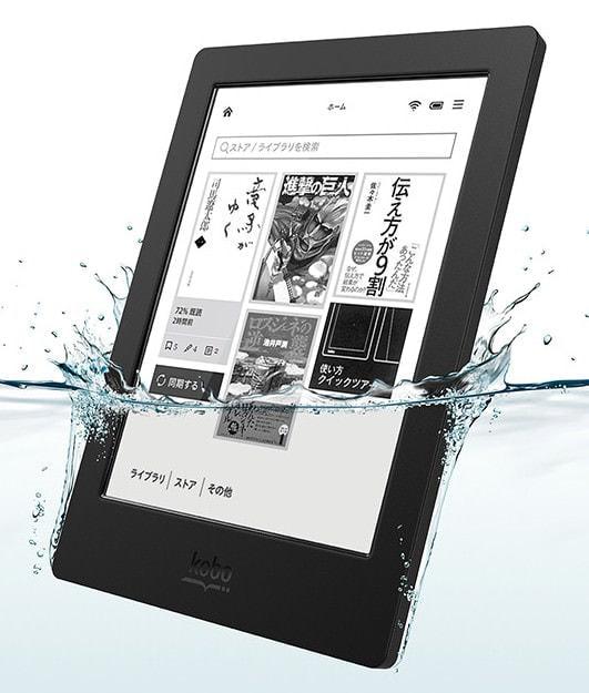防水の電子書籍リーダー「Kobo Aura H2O」発売、入浴剤1年分のプレゼントも
