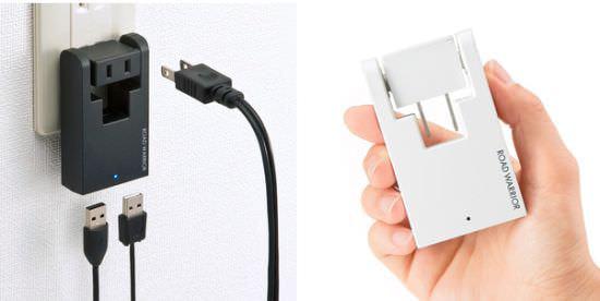 コンセントを専有せず、USB 機器を2台同時に充電