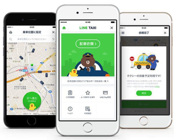 LINE のタクシー配車サービスで全国2万3,000台のタクシーが走る!22都道府県にサービスエリアを拡大
