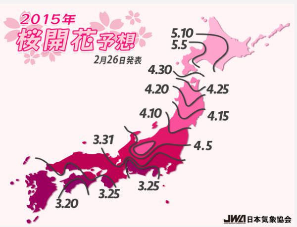 2015年の桜前線、3月中旬に高知から―日本気象協会が発表