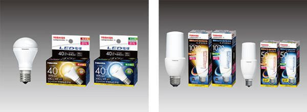 白熱電球も電球形蛍光ランプも生産終了、これからは LED