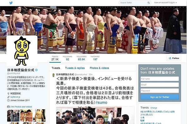 お相撲さんの笑顔に胸キュン--相撲ブームの立役者が語る公式 Twitter の狙いとは