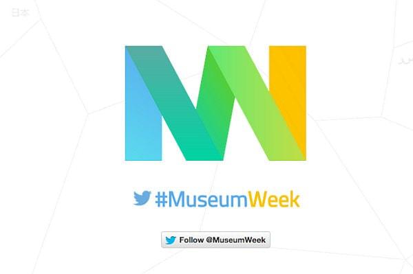 Twitter に世界各地の美術館が集結--美術の耳寄り情報が集まるイベント「#ミュージアムウィーク」開催