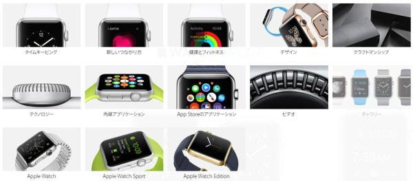 さまざまな機能を提供 (出典:Apple)