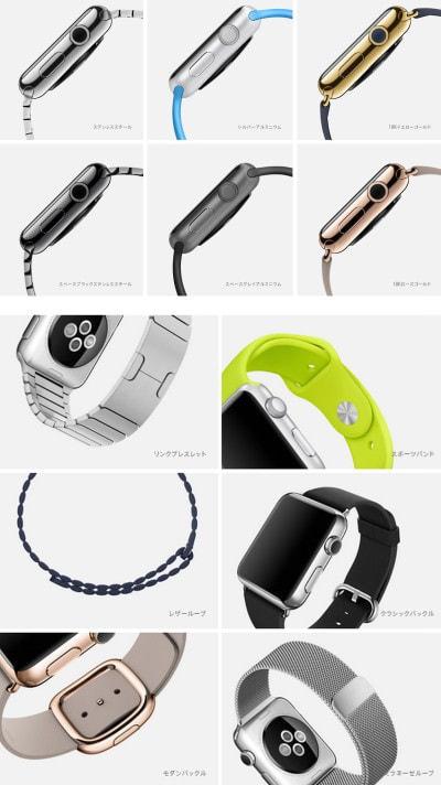 多彩なデザインのボディとベルトの組み合わせが可能 (出典:Apple)