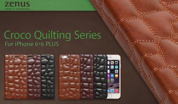 キルティングのクロコ調 iPhone ケース「Croco Quilting」