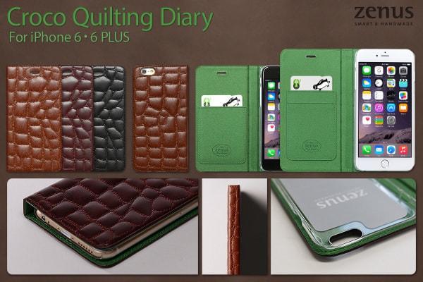 手帳タイプの Croco Quilting Diary