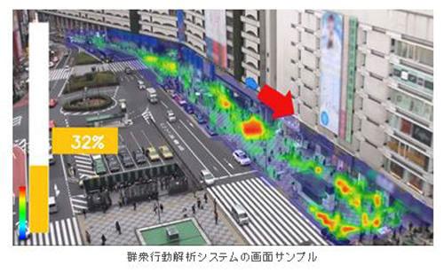 帰宅困難者の早期対応も実現--東京都豊島区に NEC の解析技術を用いた防災システム
