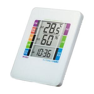 熱中症やインフルエンザの危険度をブザーで知らせるデジタル温湿度計