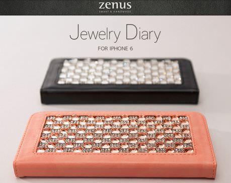 ZENUS から、宝石をちりばめたような iPhone ケース「Jewelry Diary」発売