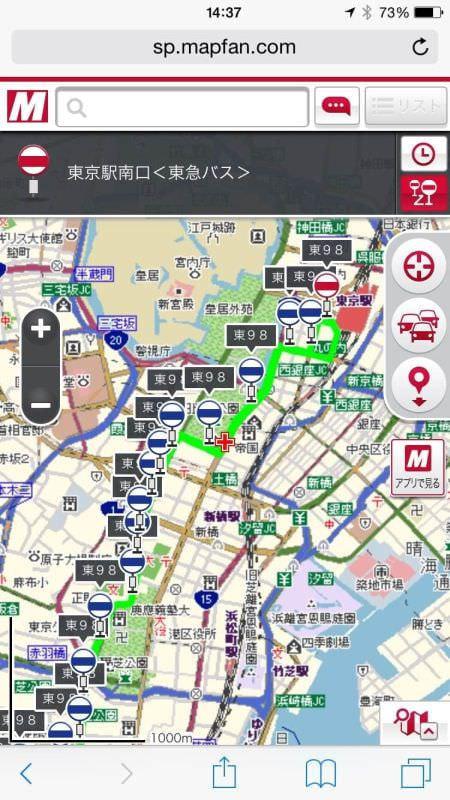 スマホ地図サイト「MapFan」、東急バスの9割超が検索可能に