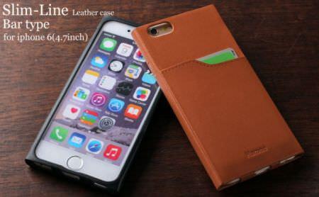 極限の薄さの iPhone 6/6 Plus 用本革ケース「スリムラインレザーケース」