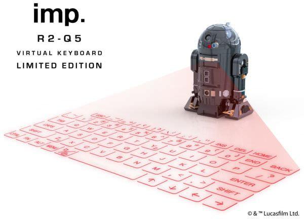 スターウォーズ R2-Q5 バーチャルキーボードのスピンオフ、限定プレミアムで発売