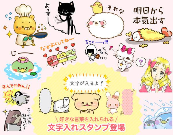 Yahoo! JAPAN から女子トーク限定アプリ「チャットモ」