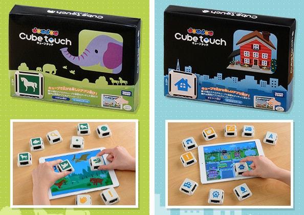 """iPad を積み木みたいな""""キューブ""""で操作する知育玩具「Cube touch」 、タカラトミー"""
