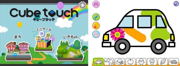 JOUJOU Cube touch の画面例 (C) TOMY (出典:タカラトミー)