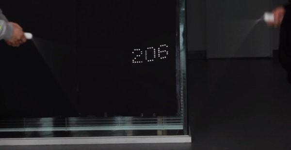 空中に数字が表示される