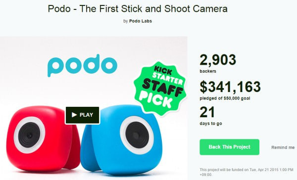 Kickstarter で順調に支援者を集めている