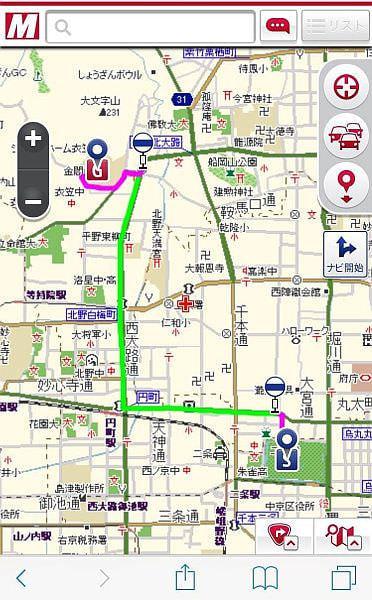 京都市営バス全109路線、スマホ地図サイト「MapFan」で検索できる