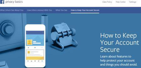 Facebook のプライバシーセキュリティのガイドブック、よりビジュアルに