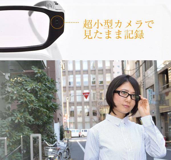 小型カメラ搭載でビデオが撮れる黒縁まじめタイプ眼鏡「ミタマンマ伊達メガネ」