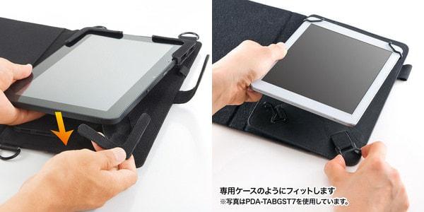 四隅をゴムバンドで押さえる 左:12.5インチ対応の PDA-TAB12 右:8インチ対応の PDA-TABGST8