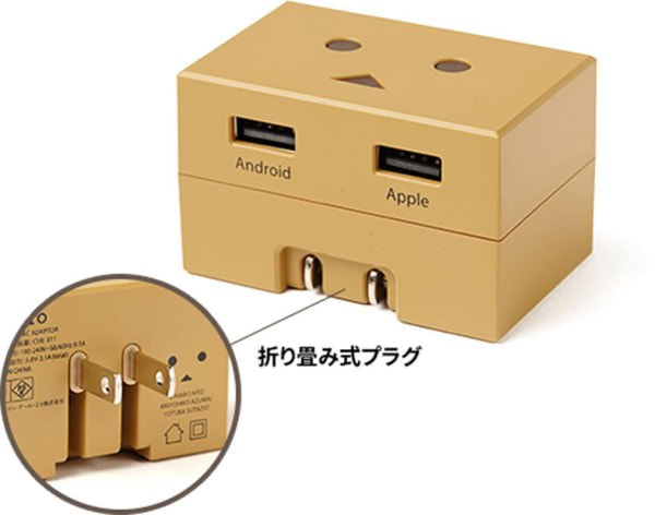 充電用 USB ポートは「Apple」「Android」の2つ