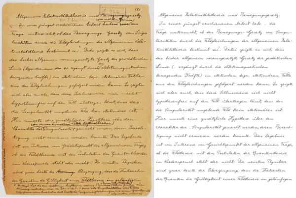 天才気分を味わえる 左:本物の筆跡 右:Albert Einstein Font