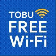 外国人観光客向け無料 Wi-Fi サービス「TOBU FREE Wi-Fi」が開始