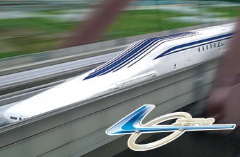 有人走行で時速 603km を記録 (JR 東海承認済 (C) TOMY)