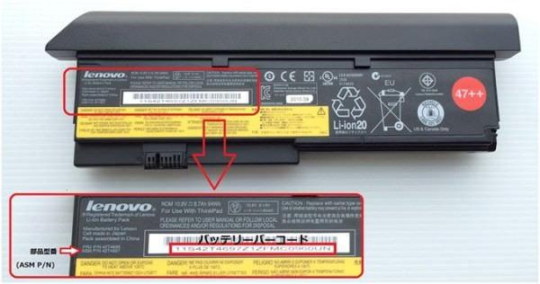 バッテリ部品番号の印字位置 (出典:レノボ)