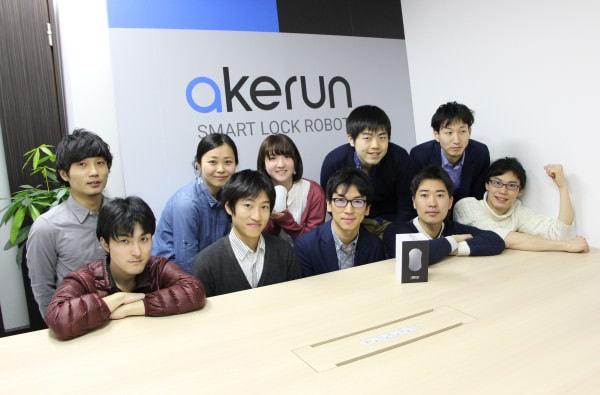 スマホが鍵になる錠前ロボット「Akerun」、日本のスマートロック市場を切り開く