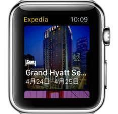 エクスぺディア、ゲート変更やフライト遅延をリアルタイムで確認できるアップルウォッチ対応アプリを