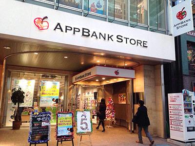 AppBank Store でも