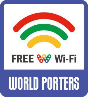 外国人観光客向け無料 Wi-Fi、横浜みなとみらい21でも開始