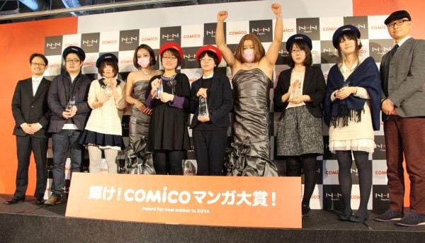 輝け!comico マンガ大賞の結果発表 受賞者の頭にはベレー帽