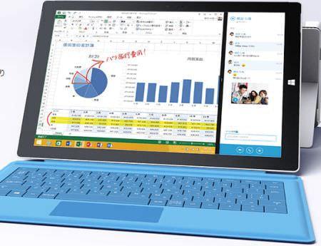 蔦屋新店舗で「Surface Pro 3」を販売