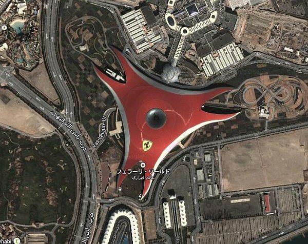 フェラーリ・ワールド・アブ・ダビの屋根には お馴染みの跳ね馬ロゴ (出典:Google)