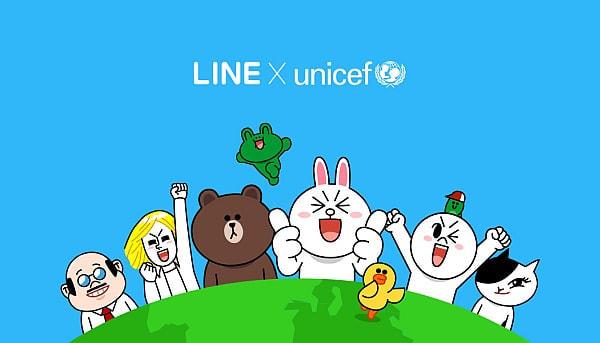 ユニセフが LINE 公式アカウントを開設--募金活動も順次展開