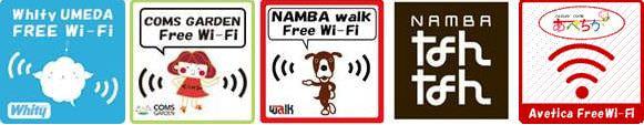 外国人観光客向け無料 Wi-Fi、大阪地下街でも開始