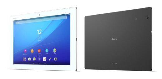 Xperia Z4 Tablet(左から:ホワイト、ブラック)