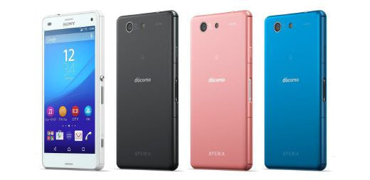 Xperia A4 (左から:ホワイト、グレー、ピンク、ブルー)